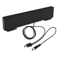 Антенна комнатная РЭМО BAS-5310 Horizon USB